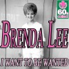 I Want to be Wanted (Remastered) - Single