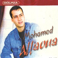 Mohamed Allaoua - JSK - EP