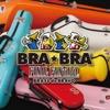 BRA★BRA FINAL FANTASY / BRASS de BRAVO