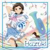 TVアニメ『響け!ユーフォニアム』キャラクターソング Vol.2 - Single