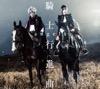 騎士行進曲 - EP