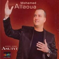 Mohamed Allaoua - Asl'iyi (Rythmes et mélodies de Kabylie) [feat. Kenza Farah]