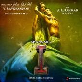 I (Original Motion Picture Soundtrack) - A.R. Rahman
