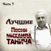 Aleksey Glyzin
