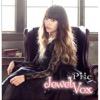 Pile – Jewel Vox