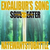 Excalibur's Song (from