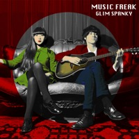 MUSIC FREAK - EP
