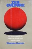 Thomas Hoover - Zen Culture  artwork