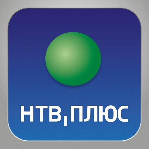 Телеканал МАТЧ! НАШ СПОРТ / Каналы / НТВ-ПЛЮС