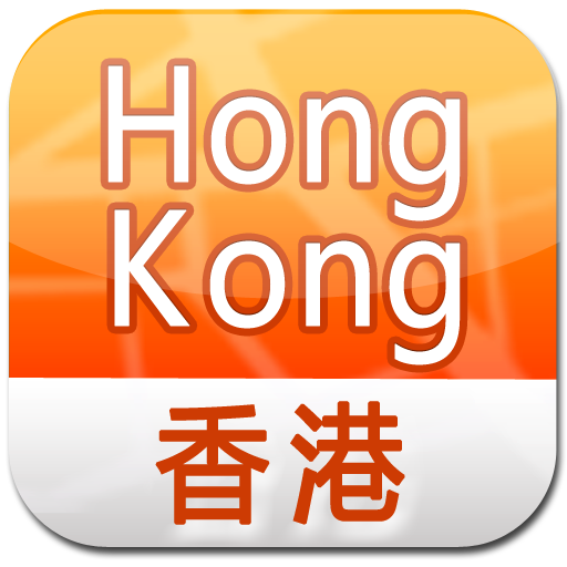 Hong Kong Offline Street Map (English+Korean+Chinese)...