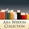 Asia Wisdom Collecti...