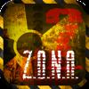 Z.O.N.A: Дорога на Лиманск