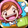 クッキングママ シーズン -レシピパック- iPhone / iPad