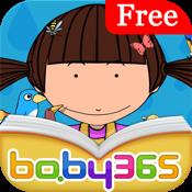 理发为什么(免费版)-双语绘本-baby365