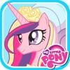 Egmont Kids Media Digital A/S - My Little Pony. A Canterlot Wedding artwork