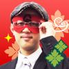 ゲッターズ飯田の占い - CAM fortune