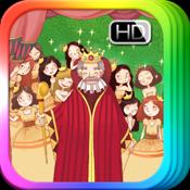 Twelve Dancing Princesses - bedtime fairy tale interactive iBigToy-child