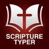 Bible Memory: Scripture Typer Memorization System - The Easy Way to Memorize Scripture Verses