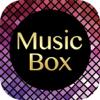 MusicBox - 無料音楽クラウド - オンライン音楽ストリーマとプレイヤー(連続再生/バックグラウンド再生対応/ダウンローダー) - wenna zeng