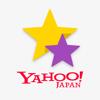 Yahoo! 占い - 毎日楽しめる無料占いが満載 - Yahoo Japan Corp.