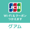 JCBお得クーポン グアム - JCB Co., Ltd.