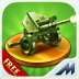 Toy Defense 2 HD Free
