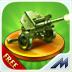 Toy Defense 2 HD Free