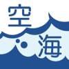 航空波浪気象情報 - International Meteorological and Oceanographic Consultants Co., Ltd.