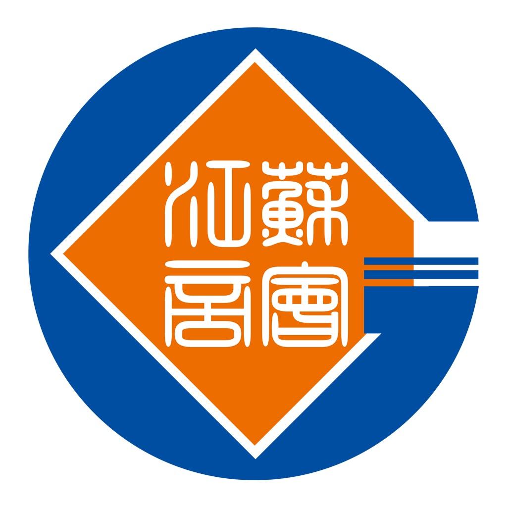 深圳远东妇儿科医院矢量图