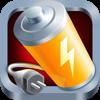 バッテリーセーバー - バッテリ寿命を向上させる(天気、目覚まし時計) - KS Mobile, Inc.