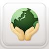 安心アクセス for iOS - KDDI CORPORATION