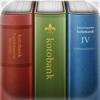 コトバンク - 国語辞典・英和和英辞書・百科事典・用語集を横断検索 - genesix