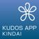 KUDOS APP -近畿大学 情報処理教育棟公式アプリ-