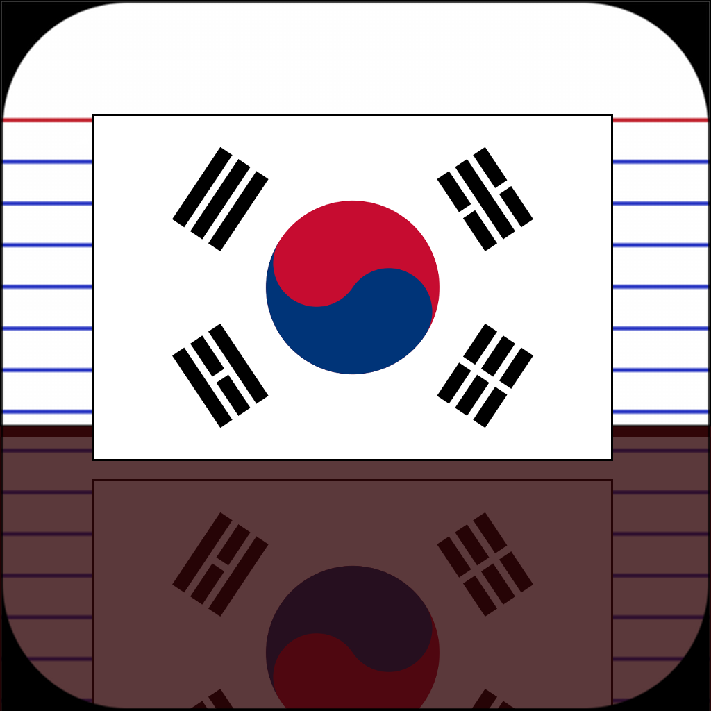 how to memorize vocabulary The korean word memorization pack is a complete resource that teaches you how to memorize korean words  all of the 200 vocabulary words we teach in.