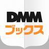 DMMブックス - DMM.com Co., Ltd.