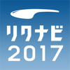リクナビ2017 - Recruit Holdings Co.,Ltd.
