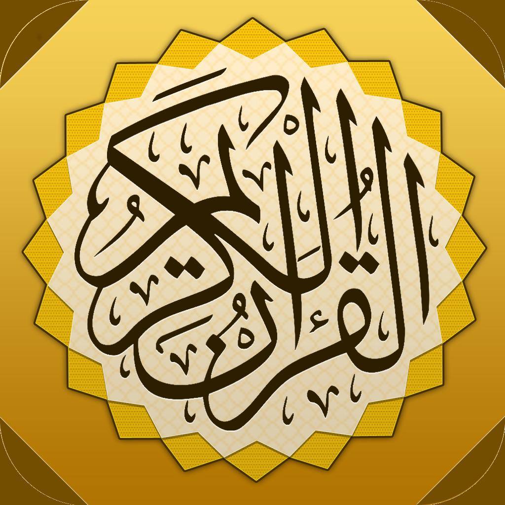 golden app