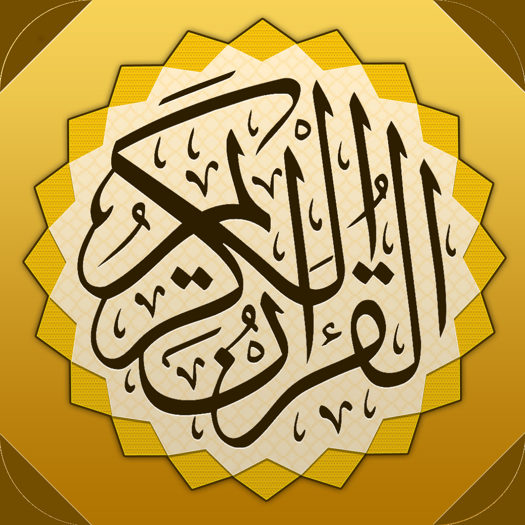 Golden Quran
