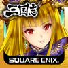 三国志乱舞 - スクエニが贈る本格三国志RPG - - SQUARE ENIX INC
