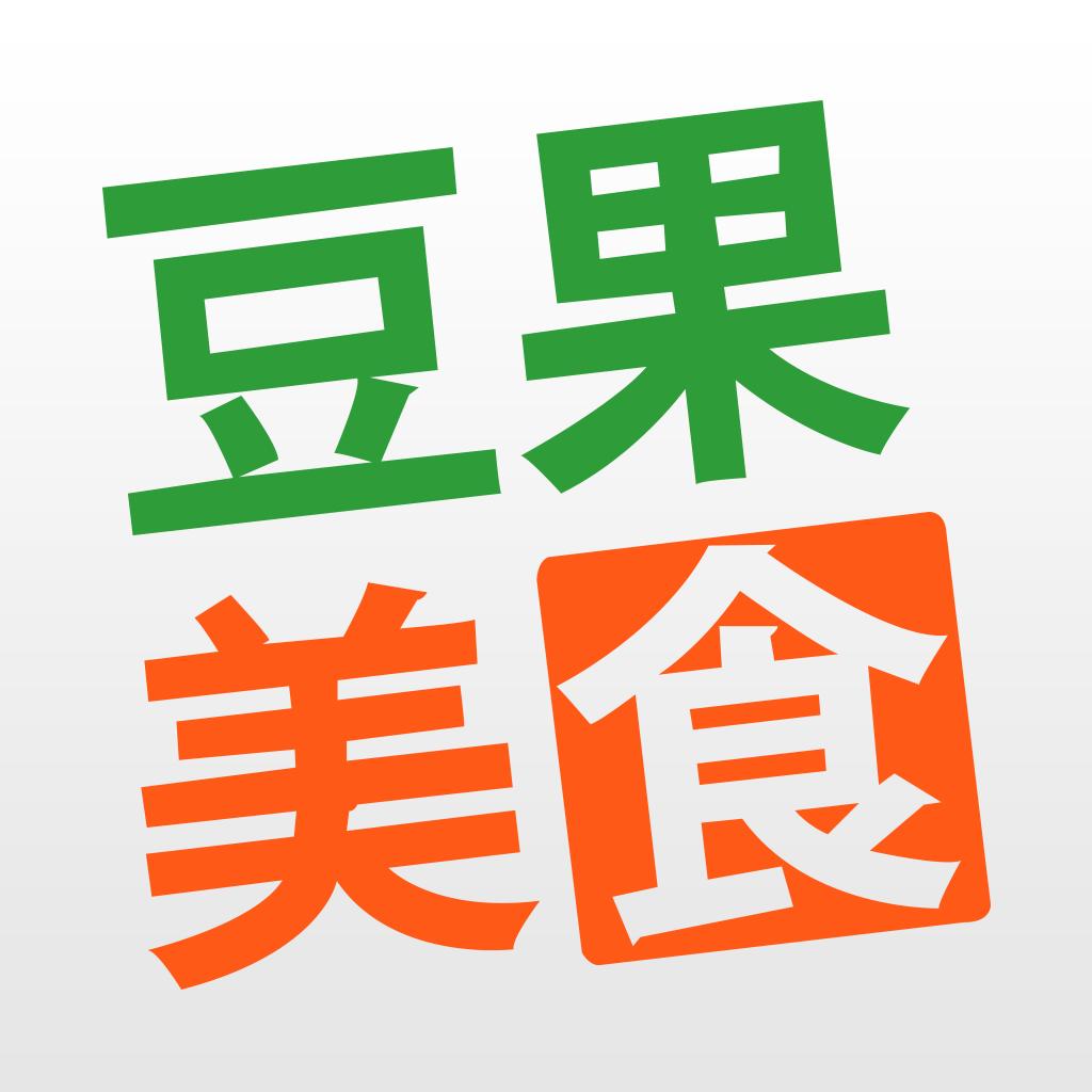 豆果美食-最贴心的菜谱大全北京美食榜图片