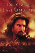 Edward Zwick - The Last Samurai  artwork