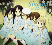 Singing! (Standard Edition) - EP