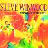 Steve Winwood - Valerie artwork