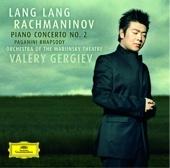 Rachmaninov: Piano Concerto No. 2, Rhapsody On a Theme of Paganini, Prelude Op. 23