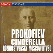[Descargar] Cinderella, Op. 87, Act II: No. 25, Dance of the Courtiers (reprise) Musica Gratis MP3