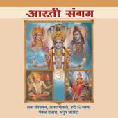 Aarti Sangam