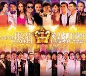 容祖兒 Medley: 搜神記 / 逃 / 桃色冒險 (Live)
