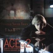 엽기적인 그녀 (Original Movie Soundtrack) [AC+E No.2]