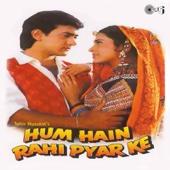 Hum Hain Rahi Pyar Ke (Original Motion Picture Soundtrack)