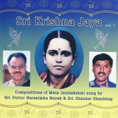 Sri Krishna Jaya, Vol. 1